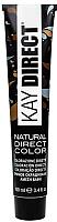 Крем-краска для волос Kaypro Kay Direct питающая для придан. блеска и интенсив. оттенка (Silver Grey) -