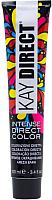 Крем-краска для волос Kaypro Kay Direct питающая для придан. блеска и интенсив. оттенка (Pastel Rose) -
