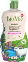 Средство для мытья посуды BioMio Вербена (450мл) -