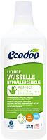 Средство для мытья посуды Ecodoo Гипоаллергенное (750мл) -
