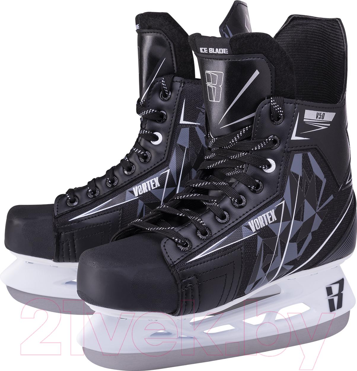 Купить Коньки хоккейные Ice Blade, Vortex V50 (р-р 37), Россия, черный, пластик