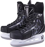 Коньки хоккейные Ice Blade Vortex V50 (р-р 43) -