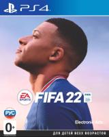 Игра для игровой консоли Sony PlayStation 4 FIFA 22. Русская версия / 1CSC20005270 -
