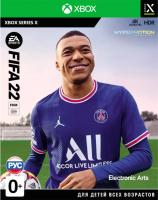 Игра для игровой консоли Microsoft Xbox Series X FIFA 22. Русская версия / 1CSC20005273 -