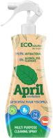 Универсальное чистящее средство April Evolution EcoSolution Многофункциональное (400мл) -