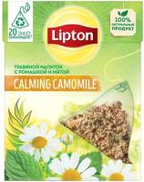 Чай пакетированный Lipton Calming Camomile с ромашкой и мятой (20пир) -