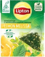 Чай пакетированный Lipton Lemon Melissa зеленый (20пир) -