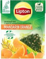 Чай пакетированный Lipton Mandarin Orange Tea зеленый (20пир) -