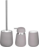 Набор аксессуаров для ванной и туалета АкваЛиния Soft B4333A/2 (серый) -