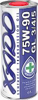 Трансмиссионное масло Xado Atomic OIL 75W90 GL 3/4/5 / XA 20118 (1л) -