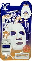 Маска для лица тканевая Elizavecca Egf Deep Power Ring Mask Pack (23мл) -