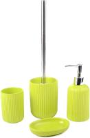 Набор аксессуаров для ванной и туалета АкваЛиния Плиссе CE1610JA/1 (лайм матовый) -