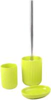 Набор аксессуаров для ванной и туалета АкваЛиния Плиссе CE1610JA/3 (лайм матовый) -