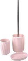 Набор аксессуаров для ванной и туалета АкваЛиния Плиссе CE1610TA/3 (розовый матовый) -