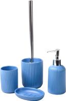 Набор аксессуаров для ванной и туалета АкваЛиния Плиссе CE1610LA/1 (синий матовый) -