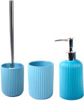 Набор аксессуаров для ванной и туалета АкваЛиния Плиссе CE1610LA/2 (синий матовый) -