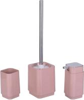 Набор аксессуаров для ванной и туалета АкваЛиния Квадро PS0221CA/2 (пудровый) -