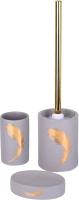 Набор аксессуаров для ванной и туалета АкваЛиния Феникс B4230/3 (серый) -
