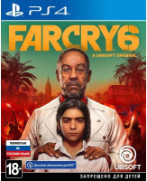 Игра для игровой консоли PlayStation 4 Far Cry 6 / 1CSC20004802 -