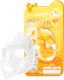 Маска для лица тканевая Elizavecca Vita Deep Power Ring Mask Pack (23мл) -