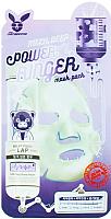 Маска для лица тканевая Elizavecca Milk Deep Power Ring Mask Pack (23мл) -