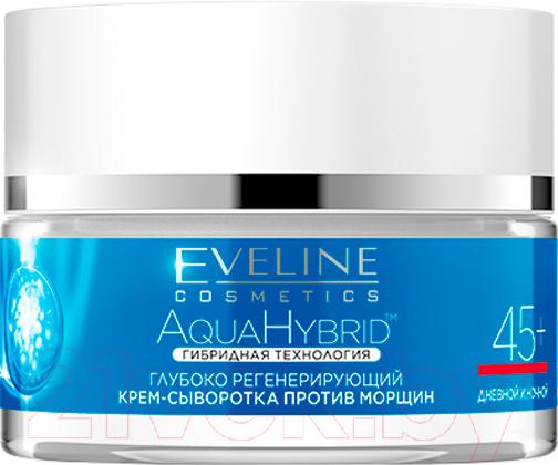 Купить Крем для лица Eveline Cosmetics, Aqua Hybrid регенерирующий против морщин 45+ (50мл), Польша