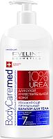 Крем для тела Eveline Cosmetics BodyCare Med+ питательный для сухой и чувствительной кожи (350мл) -