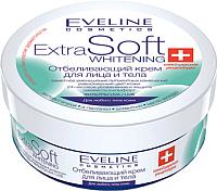Крем для лица Eveline Cosmetics Extra Soft Whitening отбеливающий (200мл) -