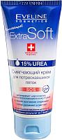Крем для ног Eveline Cosmetics Extra Soft смягчающий крем для потрескавшихся пяток (100мл) -