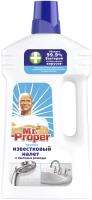 Чистящее средство для ванной комнаты Mr.Proper Гель против извескового налета антибактериальный (900мл) -