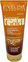 Гель-автозагар Eveline Cosmetics Summer Gold мгновенный для лица и тела для смуглой кожи 3 в 1 (100мл) -