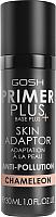 Основа под макияж GOSH Copenhagen Primer Plus+ Skin Adaptor 005 Chameleon увлажняющий -
