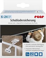 Блокиратор для ящика Reer 71010 (белый) -