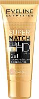 Тональный крем Eveline Cosmetics Super Match Full HD 2 в 1 №60 pastelle (30мл) -