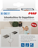Блокиратор для шкафа Reer 71020 -