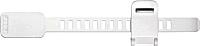 Блокиратор для шкафа Reer 72010 (белый) -