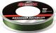 Леска плетеная Sufix 832 Braid 0.15мм / DS1CF019b3DS71 (120м, зеленый) -