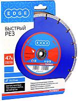 Отрезной диск алмазный PATRIOT Edge 180x22.23 (сегментный) -
