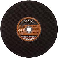 Отрезной диск PATRIOT Edge 355x3.5x25.4 -