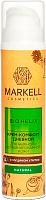 Крем для лица Markell Bio-Helix с муцином улитки д/жирной и комбинирован. кожи дневной (50мл) -
