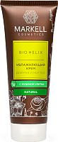Крем для рук Markell Bio-Helix увлажняющий (75мл) -
