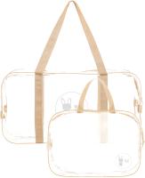 Комплект сумок в роддом Roxy-Kids RKB-004 (2шт, бежевый) -