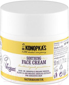 Купить Крем для лица Dr. Konopka's, Смягчающий (50мл), Россия