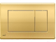 Кнопка для инсталляции Alcaplast M275 (золото) -