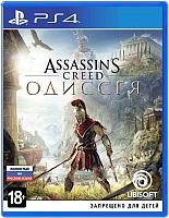 Игра для игровой консоли Sony PlayStation 4 Assassin's Creed: Одиссея -