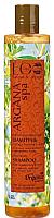 Шампунь для волос Ecological Organic Laboratorie Глубокое питание и блеск (350мл) -