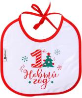 Нагрудник детский Крошка Я 1 Новый год / 6849750 -