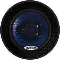 Коаксиальная АС SoundMax SM-CSE503 -