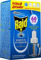 Наполнитель для фумигатора Raid Жидкость против комаров 60 ночей (43.8мл) -