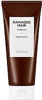 Бальзам для волос Missha Damaged Hair Therapy Treatment (200мл) -